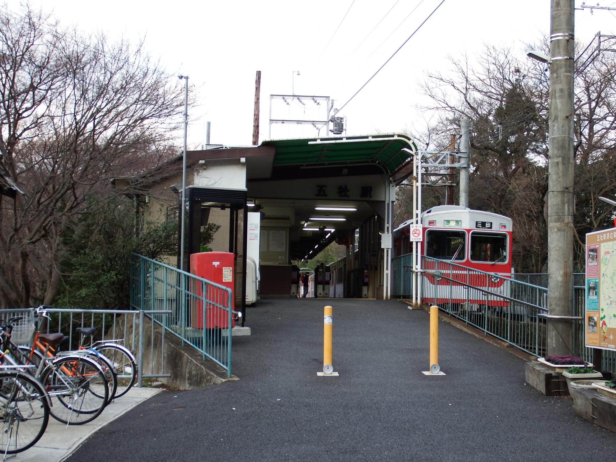 五社駅のサンタ