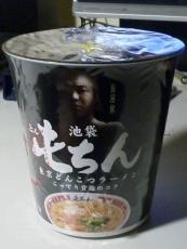 屯ちんのカップ麺